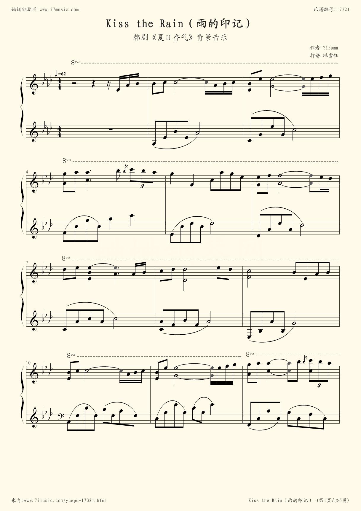 Kiss The Rain Yiruma Flash Version2 Free Piano Sheet